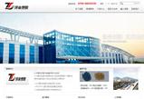 东莞泽泰塑胶有限公司新版网站正式上线